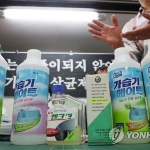 가습기살균제 피해자들, 검찰에 애경·SK케미칼 재고발