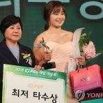 이정은, KLPGA 대상 시상식서 2년 연속 상금왕·최저타수상 수상