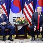 G20서 한미 정상회담 성사…백악관 공식 발표