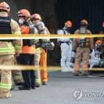 부산서 황화수소 누출사고로 4명 의식불명
