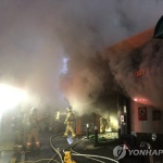 수원 골든프라자 화재로 35명 부상…부상자 늘어날듯
