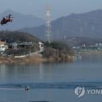 강동대교 인근 한강에 헬기 추락…탑승자 3명중 2명 구조
