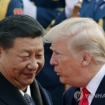 트럼프·시진핑 '무역담판' 회동 2시간30분 만에 종료