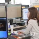 국민연금 주식운용실장 이번주 임용 예정