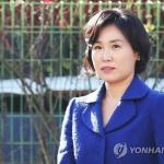 김혜경씨, 혜경궁 김씨 피의자 신분으로 검찰 출석