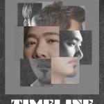 김조한 콘서트 '타임라인' 초특급 게스트, 성시경·박정현·UV '벌써부터 귀호강'