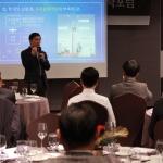 중견련 명문장수기업센터, '2018년 제4회 명문장수기업 만들기 전략포럼' 개최