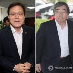 최종구·윤석헌 회동...금융위‧금감원 갈등 봉합될까