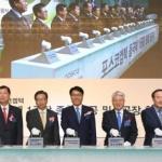 포스코켐텍-포스코ESM 합병...2차 전지 사업 경쟁력 극대화