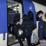 강릉선 KTX 운행 재개…사고 구간 40㎞ 저속 운행