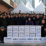 삼호, 인천 쪽방촌 저소득층 가정과 무료급식소에 김장김치 전달
