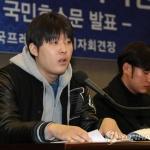 """이태양-문우람 """"승부조작 선수 더 있다""""…파장 일파만파"""