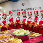 CJ그룹, 소외이웃에 김장김치 10만 포기 지원
