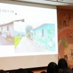 한국타이어, 지역 현안 해결 프로젝트 '드림위드' 성과 공유회 개최