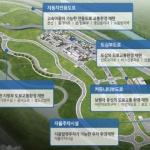 국토부, 화성시에 자율주행차 실험도시 '케이-시티' 구축