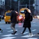 [오늘날씨] 추위 누그러지고 전국 곳곳 눈·비