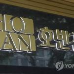 호반건설, 호반 합병 완료…김대헌 부사장 최대주주 등극