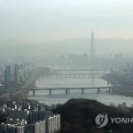 [오늘날씨] 오전 영하권·오후 영상권…중서부지역 미세먼지 '나쁨'