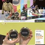토니모리, 3차 앵콜방송서 모스키노 컬렉션 9000세트 판매 돌파