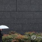[내일날씨] 중부지방 새벽부터 '눈'…서울 최저기온 -5도