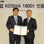 대림산업, 안전보건공단 'KOSHA 18001' 인증 취득