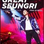 옥션, 승리 콘서트 티켓 단독판매…오늘 팬클럽 선예매