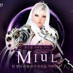 넥슨, 마비노기 영웅전 신규 캐릭터 '미울' 출시