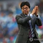 황선홍, 중국 프로축구 옌볜 사령탑 지휘봉 잡아