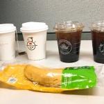 [컨슈머리뷰] 스타벅스 종이빨대 '☆☆☆', 카페 친환경 정책 분석