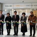 신한카드, 477·478번째 아름인도서관 오픈