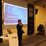 요타 체인, 한국시장 본격 진출 선언