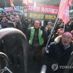 국토부 '남양주 3기 신도시' 발표에 반대 움직임 '우후죽순'