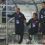박항서의 베트남 축구대표팀, 북한과 1-1 무승부