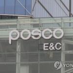 금감원, 포스코건설 분식회계 의혹 감리 착수 여부 검토