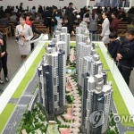 국토부 '3기 신도시' 사업 TF 재가동…계획 구체화