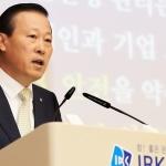 """김도진 IBK기업은행장 """"소상공인·자영업자의 동반자 돼야"""""""