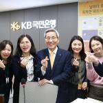 윤종규 KB금융 회장, '고객을 위한 현장 경영' 강화