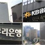 [2019 금융권 전망] ② 은행업계, 이자장사도 '난망'…디지털 전환 '가속'