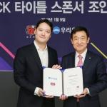 라이엇 게임즈, 2019 LCK 타이틀 스폰서에 우리은행 확정