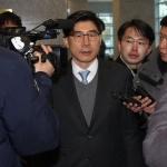 '채용비리' 이광구 전 우리은행장 법정구속…징역 1년6개월