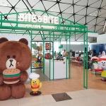 라인프렌즈, 홍콩국제공항에 '브라운 앤 프렌즈' 테마 레스토랑 오픈