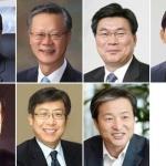 저축은행중앙회장 후보 7명…역대 최다 출사표