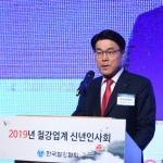 """최정우 포스코 회장 """"매분기 1조원 이상 이익 달성"""""""