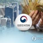 1~11월 세금 28조원 더 걷혀…세수 나홀로 호황