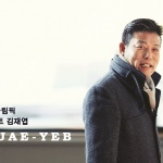 ATAclub, 스포츠 플랫폼 활성화 위해 '유도 영웅' 김재엽 교수 어드바이저 영입