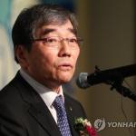 윤석헌 금감원장, BCBS 최고위급 회의 참석차 출국