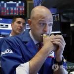 뉴욕증시, 중국 경기 우려에 약세…다우 0.36% 내려