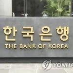 """한국은행, 통화금융대책반 회의…""""브렉시트 부결, 시장 영향 제한적"""""""