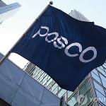 포스코, 설 명절 앞두고 거래기업에 대금 2743억원 조기지급