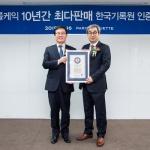 파리바게뜨 '실키롤케익', 10년간 판매량 한국기록원 공식 인증